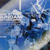 PG 1/60 Aile Strike Gundam + Skygrasper 30th Anniversary Color Clear Ver.