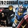 HGUC 1/144 RX-78-2 Gundam (Ver.G 30th)