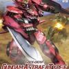NG 1/100 GNY-001F Gundam Astraea Type-F
