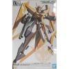 1/100 GN-007 Arios Gundam Designers Color Ver.