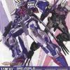 [021] NG 1/100 Gundam Astray Mirage Frame
