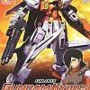NG 1/100 GN-003 Gundam Kyrios
