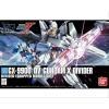 [118] HG 1/144 Gundam X Divider