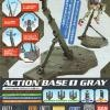 [Bandai]  Gundam MG/HG Action Base 1 (Gray)