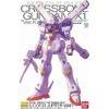 MG 1/100 XM-X1 Crossbone Gundam X-1 Ver.Ka