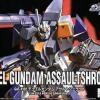 [002] HG 1/144 Duel Gundam Assault Shroud