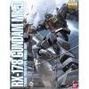 MG 1/100 RX-178 Gundam Mk-II Ver.2.0 (TITANS)