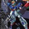 MG 1/100 Zeta Gundam