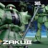 MEGA SIZE 1/48 MS-06F Zaku II