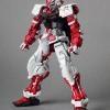 MG 1/100 Gundam Astray Red Frame Kai