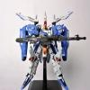 MG 1/100 MSA-0011(Ext) Ex-S Gundam