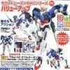 [022] HG 1/144 00 Gundam / OO Gundam