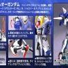 [022] HG 1/144 00 Gundam
