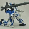 [013] HG 1/144 Gundam Astray Blue Frame
