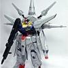 NG Providence Gundam