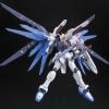 [005] RG 1/144 Freedom Gundam