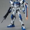MG 1/100  Duel Gundam Assault Shroud