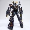 [134] HGUC 1/144 Unicorn Gundam 02 Banshee (Destroy Mode)