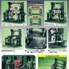 Bandai 1/144 , RG System Base 001 (Green Color)