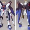 Strike Freedom Gundam (1/100)