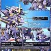 [295] SDBB Blu Duel Gundam