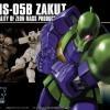[064] HGUC 1/144 MS-05 Zaku I