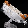Shinkai 6500 (Plastic model)