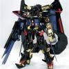 NG 1/100 Gundam Astray Goldframe Amatsu