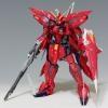 MG 1/100 GAT X-303 Aegis Gundam