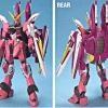 [12] FG 1/144 Justice Gundam