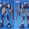 [02] FG 1/144 Bandai Duel Gundam