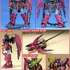[05] HG 1/100 Gundam Epyon