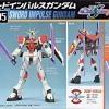 [05] FG 1/144 Sword Impulse Gundam