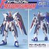 [11] FG 1/144 Freedom Gundam