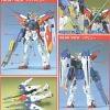 [WF-09] 1/144 Wing Gundam Zero