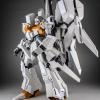 MG 1/100 RGZ-95C ReZEL Type-C (Defenser a+b Unit/General Revil)