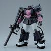 [151] HGUC 1/144  MS-06R-1A Zaku II (Black Tri-Stars Custom)