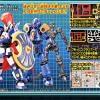 Hyper Function LBX Achilles & AX-00
