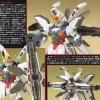 HG 1/144 Gundam X Divider