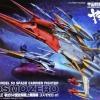 [Battleship Yamato 2199]  Cosmo Zero Alpha 1 (kodai)
