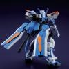 [057] HG 1/144 Gundam Astray Blue Frame Second L