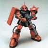 [034] HGUC 1/144 MS-06FS Zaku II Garma Custom