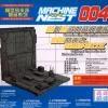 Gao Gao Mechanical Chain Nest 004