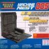 Gao Gao Mechanical Chain Nest 005