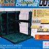 Gao Gao Mechanical Chain Nest 007