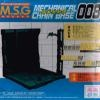 Gao Gao Mechanical Chain Nest 008
