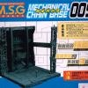 Gao Gao Mechanical Chain Nest 009