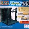 Gao Gao Mechanical Chain Nest 010