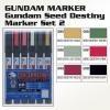 GMS115 Gundam Marker Gundam SEED Destiny Set 2