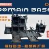 [CG] Gundam Machine Nest Type D